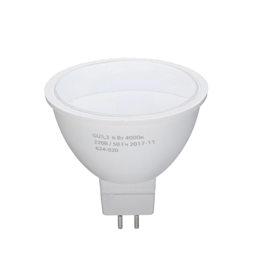 ЕРМАК Лампа светодиодная спот GU5,3, 6 Вт, 220 В, 4000К, холодный свет