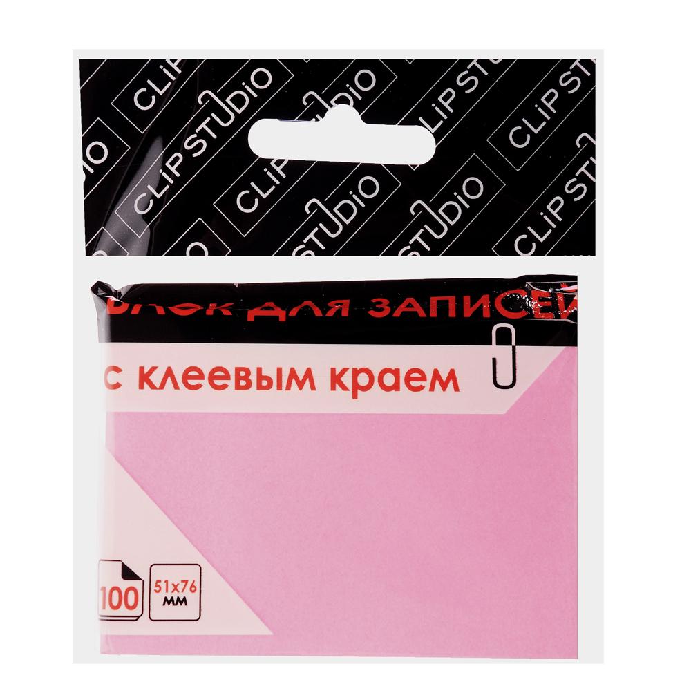 Блок с клеевым краем ClipStudio 51x76мм, 100 листов, розовый