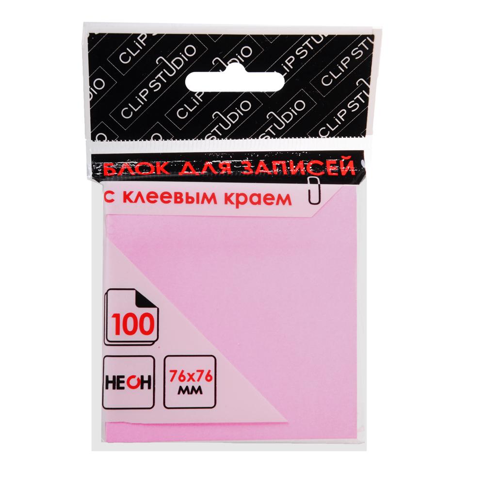 Блок с клеевым краем ClipStudio 76x76мм, 100 листов, розовый