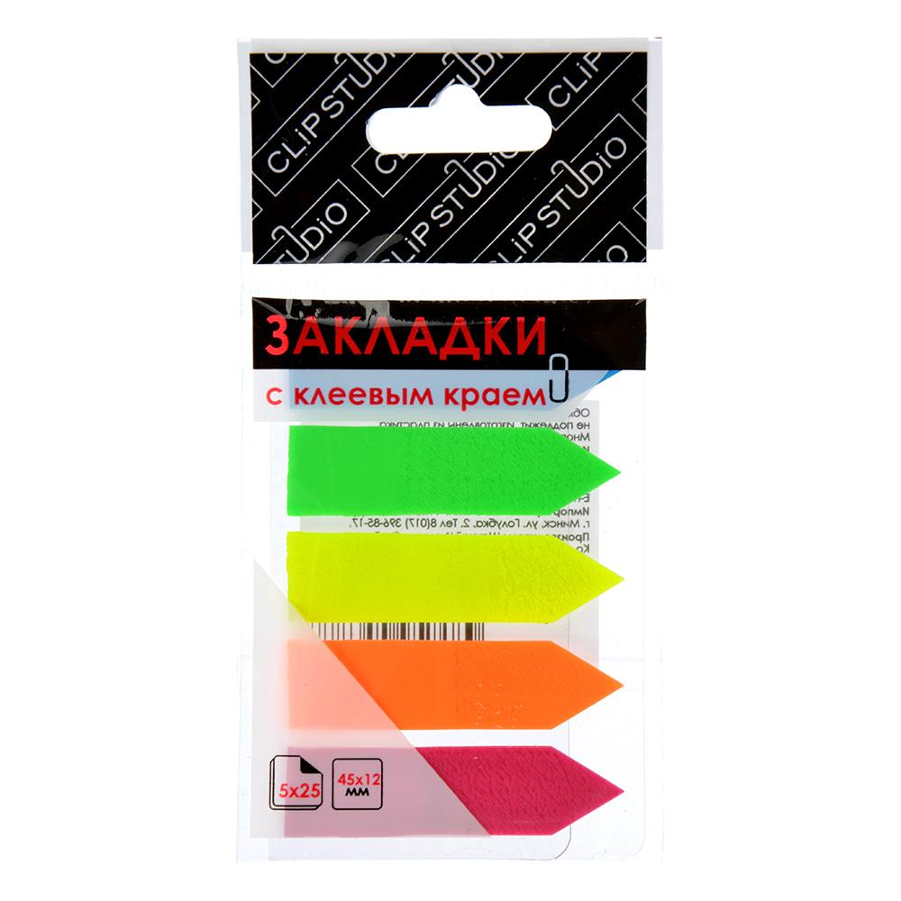 Закладки с клеевым краем пластиковые, 45x12 мм, 5x25 листов, 5 цветов, в форме стрелки, ClipStudio