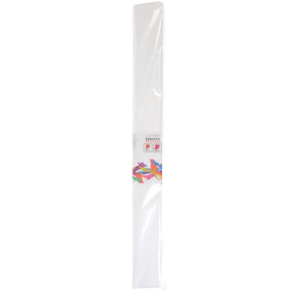 Гофрированная бумага 50х200см, белая