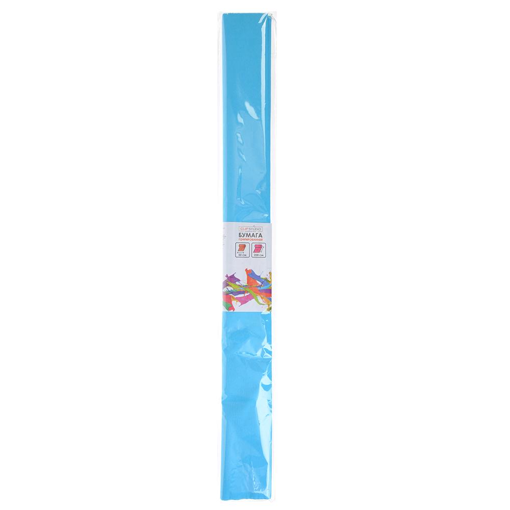 Гофрированная бумага 50х200см, голубая