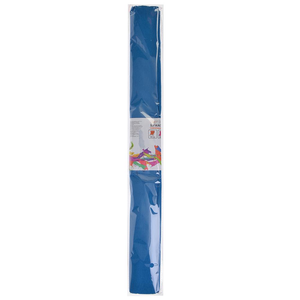 Гофрированная бумага 50х200см, синяя