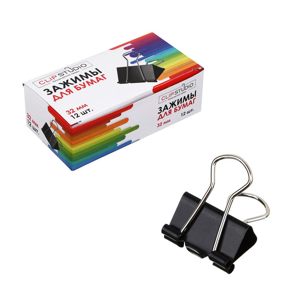 Зажимы для бумаг, металл, 32 мм, черные, 12 шт в картонной коробке ClipStudio