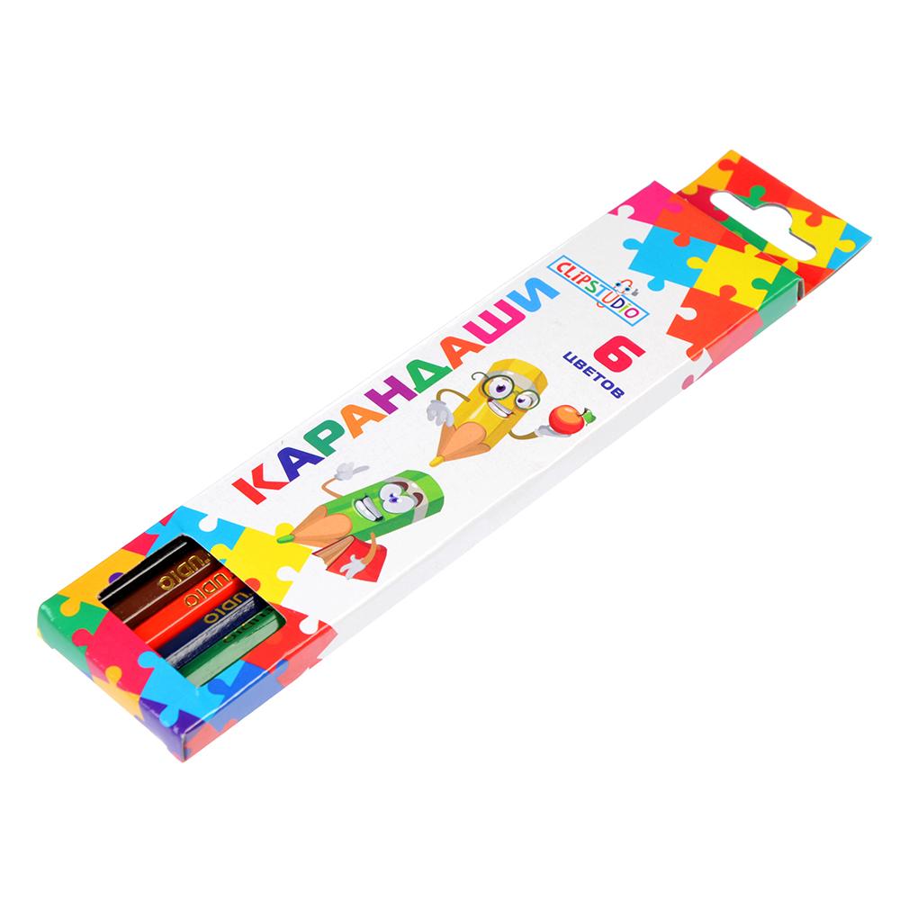 Карандаши ClipStudio 6 цветов шестигранные