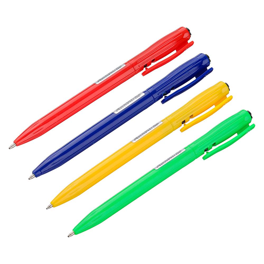 Шариковая синяя авторучка, пластик, 0,7 мм, 4 цвета корпуса