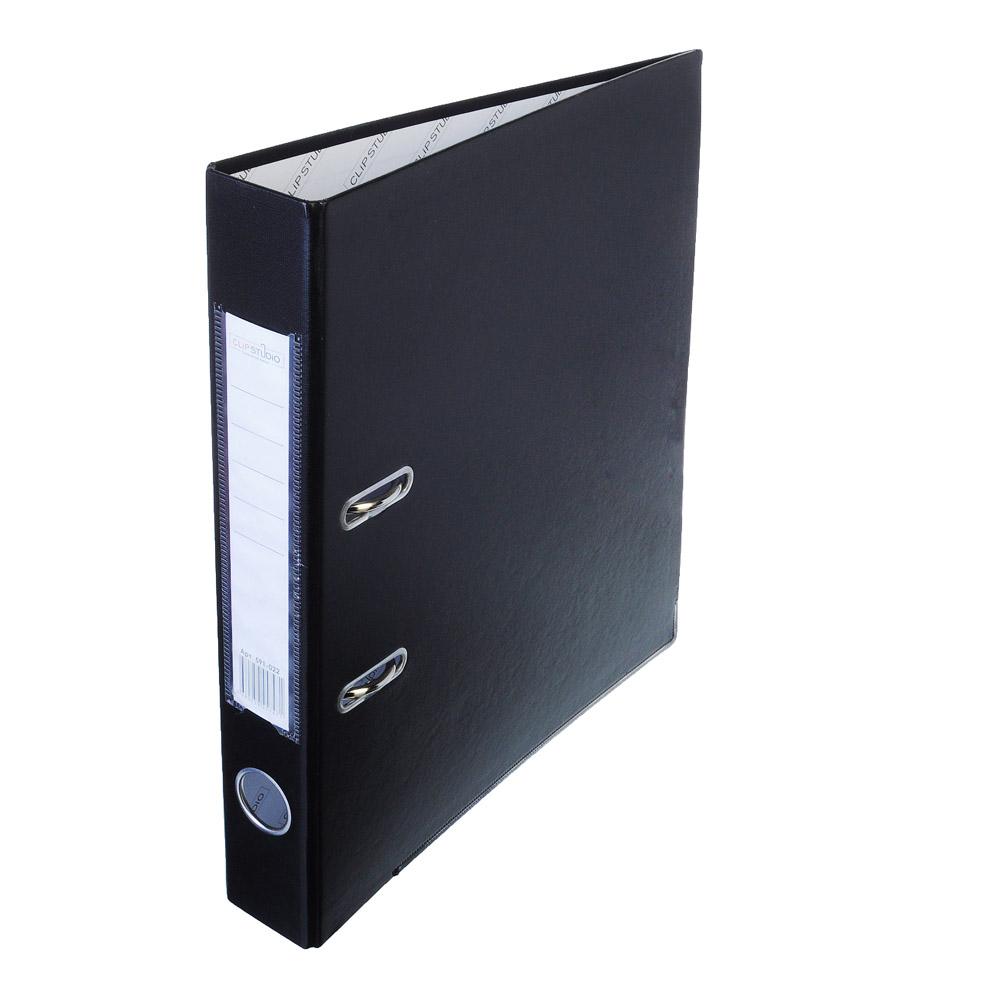 Папка с арочным механизмом A4 черная, корешок 5 см РР, с металлической окантовкой, ClipStudio