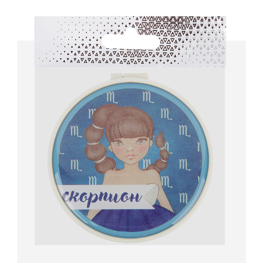Карманное зеркало со знаками зодиака, круглое d. 7 см, пластик, стекло, 12 дизайнов