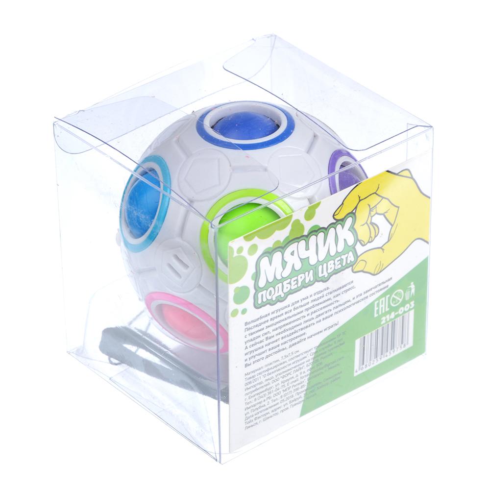 """Головоломка Мячик """"Подбери цвета"""", пластик, 7,5х7,5см"""