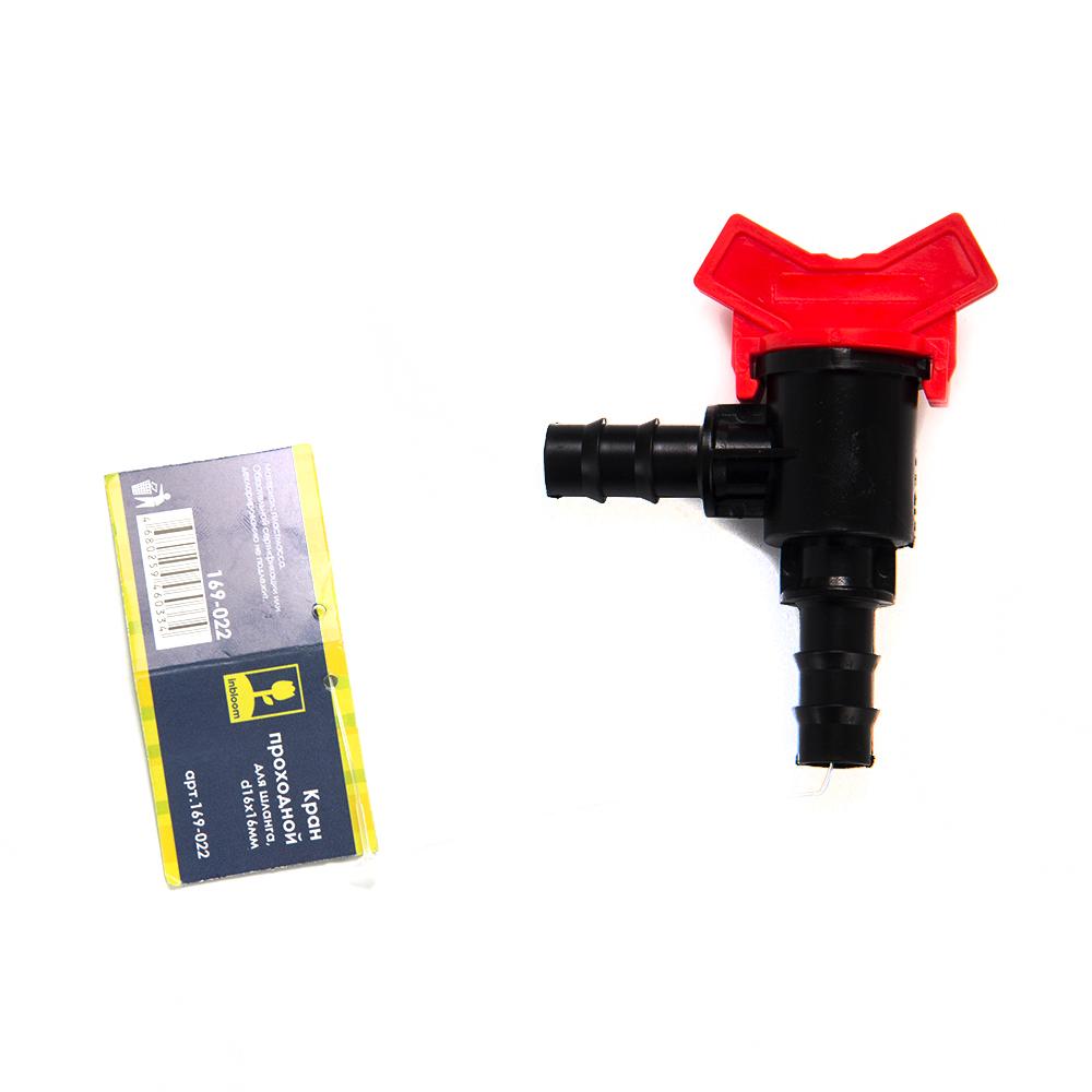 Кранпроходной для шланга, d16x16мм, пластмасса 3х7,5х9