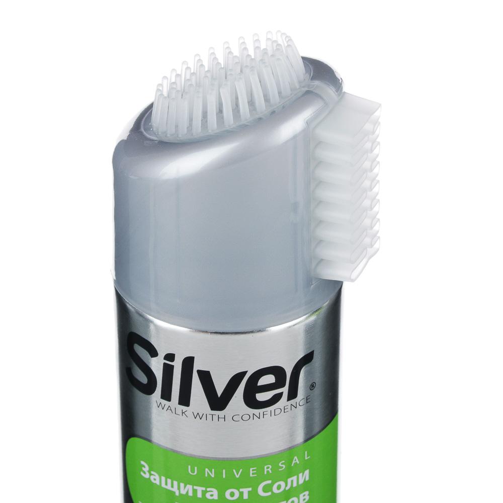 SILVER Защита от соли и реагентов 3в1 с кауч.щётками 250мл, для всех цветов/видов кожи и текстиля,