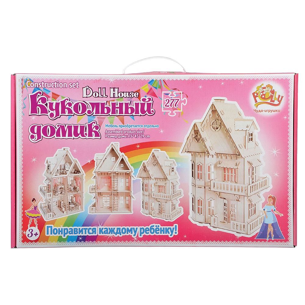ПОЛЛИ Дом для кукол Замок, без мебели, 277 дет., фанера, упак. 76х45х29см, ДК-1