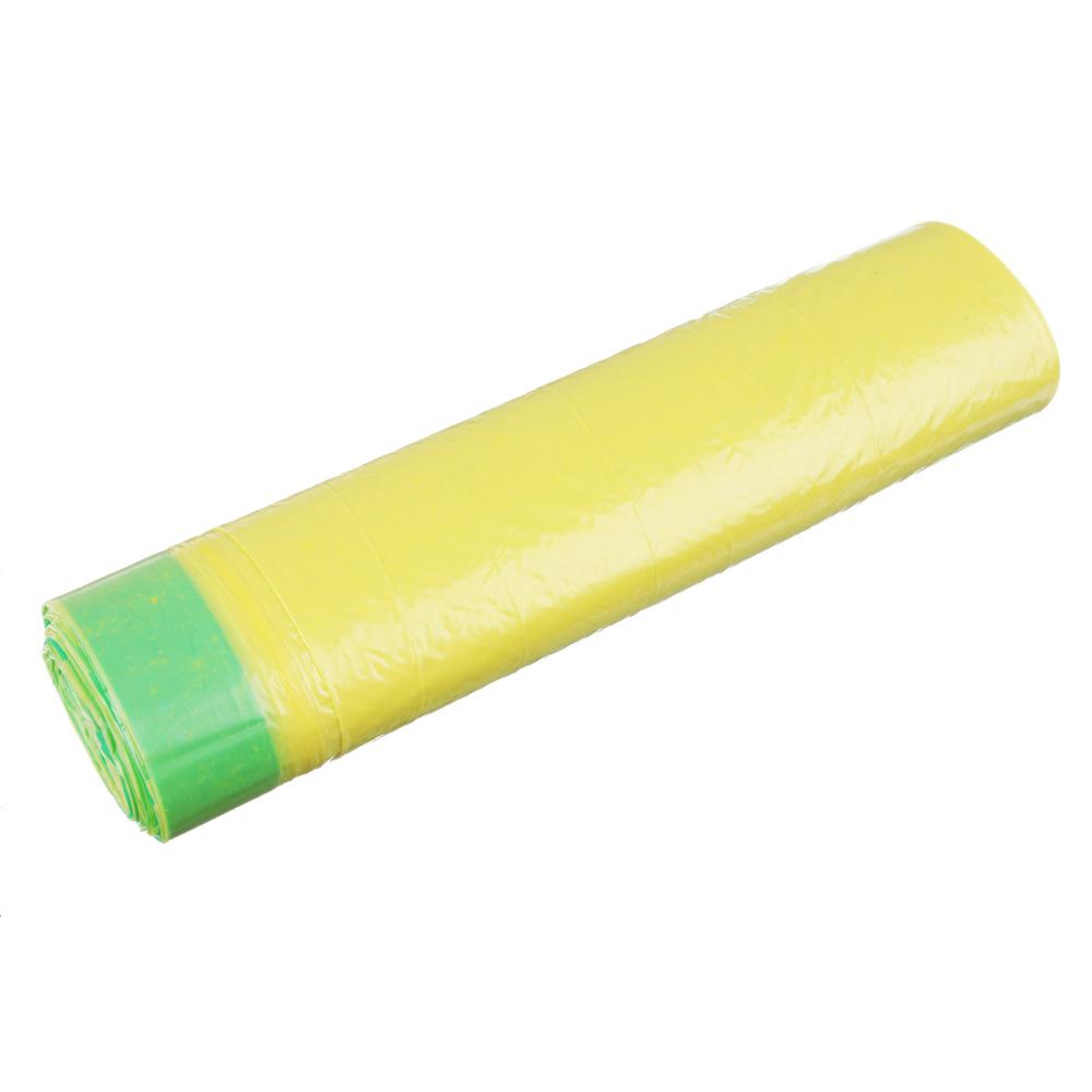 GRIFON Мешки для мусора с завязками особо прочные(25мкм), 30л, 15шт. в рулоне, 4 цв, 101-016/101-072