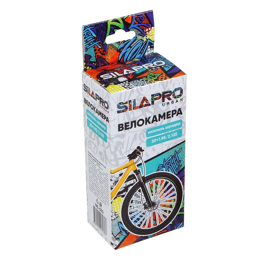 Велокамера, 20х1.75/1.95, ниппель, шредер, SILAPRO