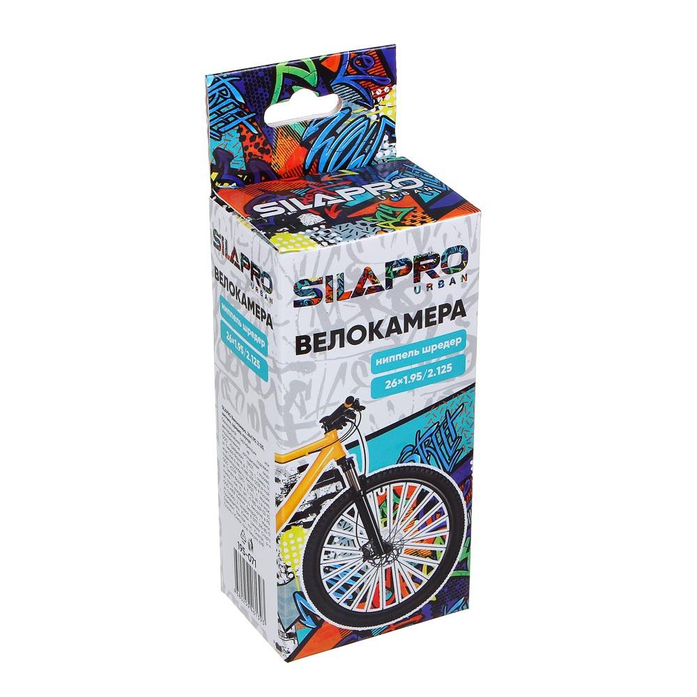 Велокамера, 26х1.75/1.95, ниппель, шредер, SILAPRO