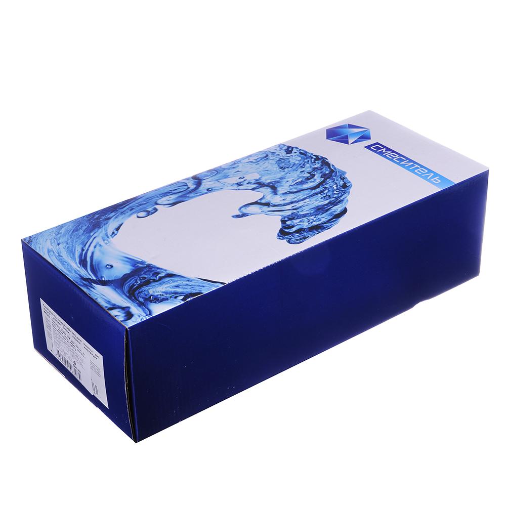 Смеситель Klabb 17S для ванны, дл. изогн. излив 30см, керам. картридж 40мм темно-серая вст, хром D