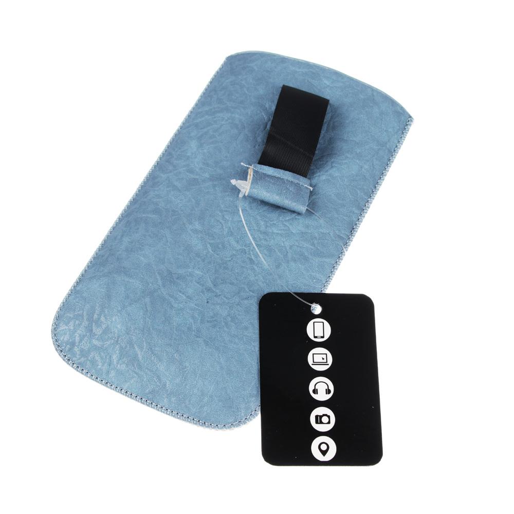 Чехол для мобильного телефона, ПВХ, 14,5х8,5см, 3 цвета, ЧМ18-1