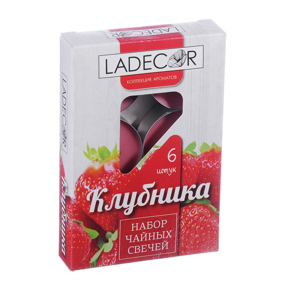 LA DECOR Набор свечей чайных 6шт, парафин, аромат клубника, арт.30745