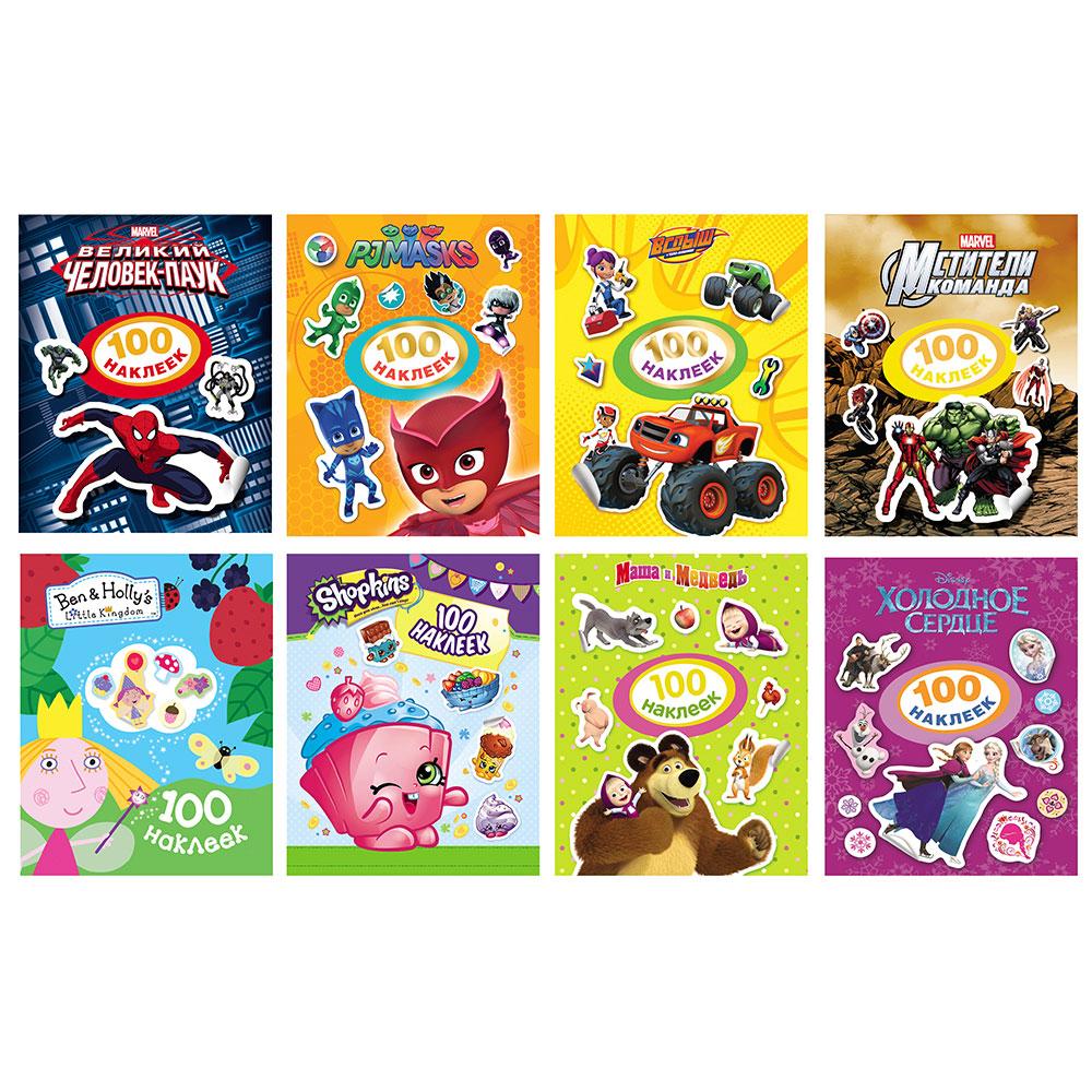 РОСМЭН 100 наклеек Любимые мультгерои, бумага, 20х15х0,2см, 8-10 дизайнов