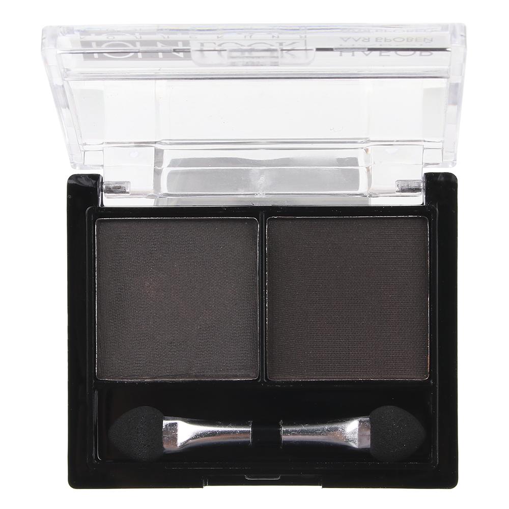 Набор д/бровей тон антрацит,7 гр, ЮниLook HB-19