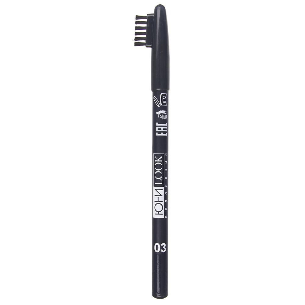 Карандаш для бровей тон 03 графит, 1,3 гр, ЮниLook КБ-19