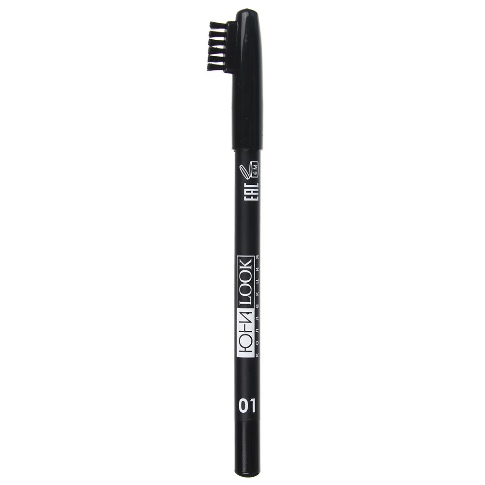 Карандаш для бровей тон 01 черный, 1,3 гр, ЮниLook КБ-19