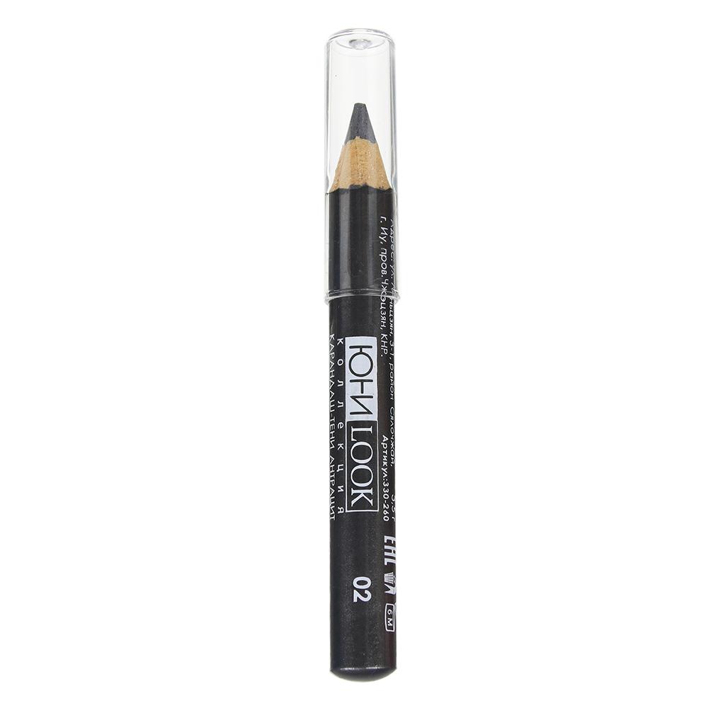 Тени-карандаш для век ЮниLook тон 02 антрацит, 3,5 г, ТК-19