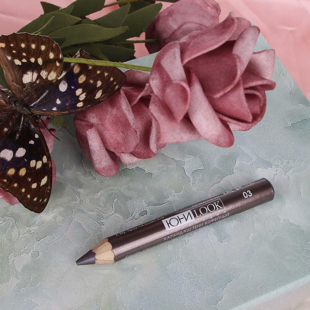 Тени-карандаш для век тон 03 кофейный, 3,5 г, ЮниLook ТК-19