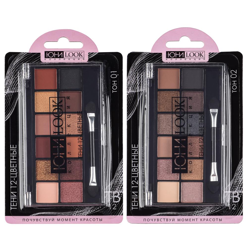 Тени для век 12-ти цветные ЮниLook, 14 г, 2 тона