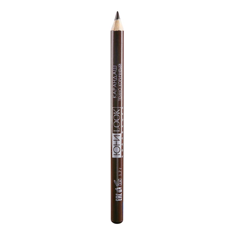Карандаш для глаз тон 02 темно-коричневый, 1,7 г, ЮниLook КГ-19