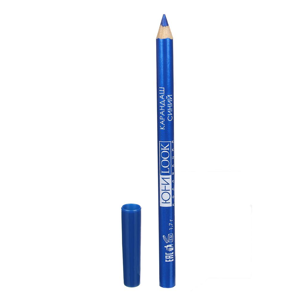 Карандаш для губ тон 08 синий, 1,7 г, ЮниLook КГ-19