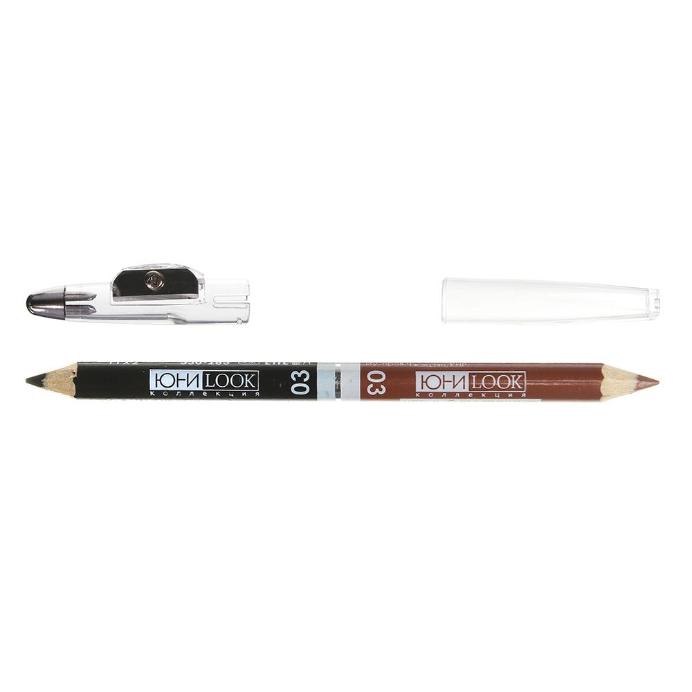 Карандаш для макияжа двойной с точилкой, тон 03 черный/капучино, 1гх2, ЮниLook К-19