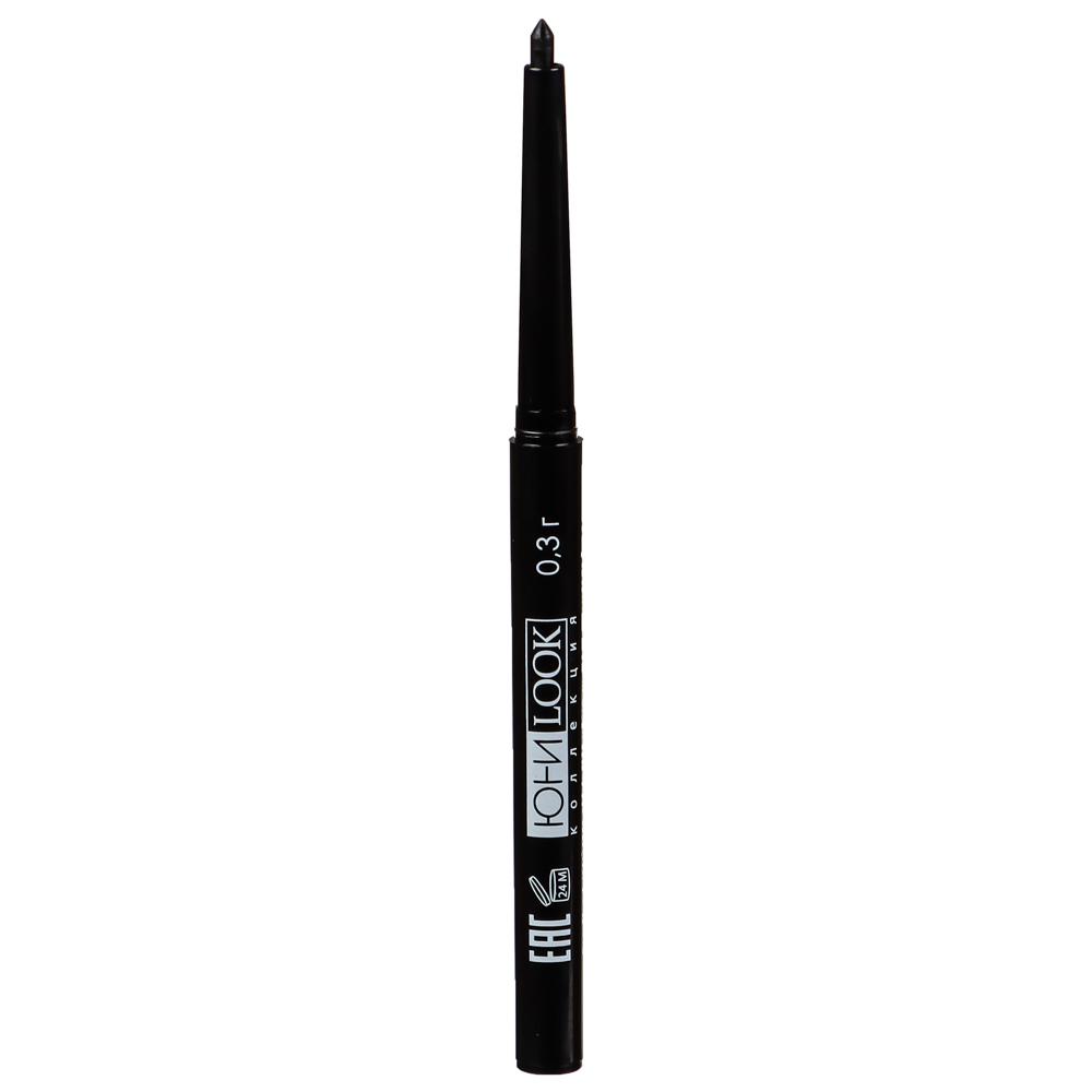 Карандаш для глаз выкручивающийся, тон 01 черный, 0,3 г, ЮниLook КА-18