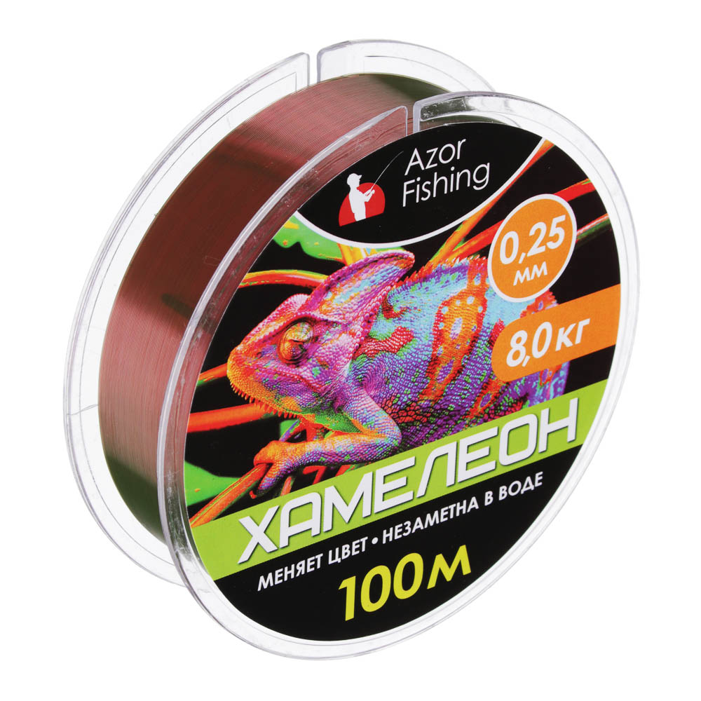 "AZOR FISHING Леска, ""Хамелеон"" 100м, 0,25мм, разрывная нагрузка 8 кг"