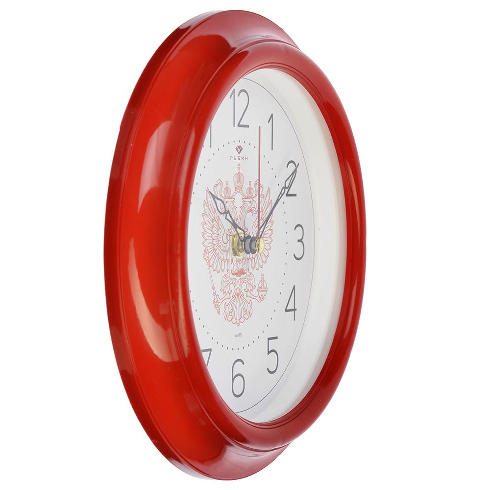"Часы настенные круг, пластик, d21см, красный, ""Герб РФ"""