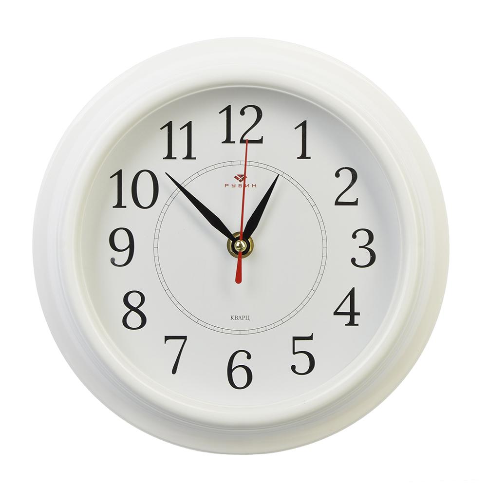 """Часы настенные круглые ,пластик, d21см, белый, """"Классика"""""""