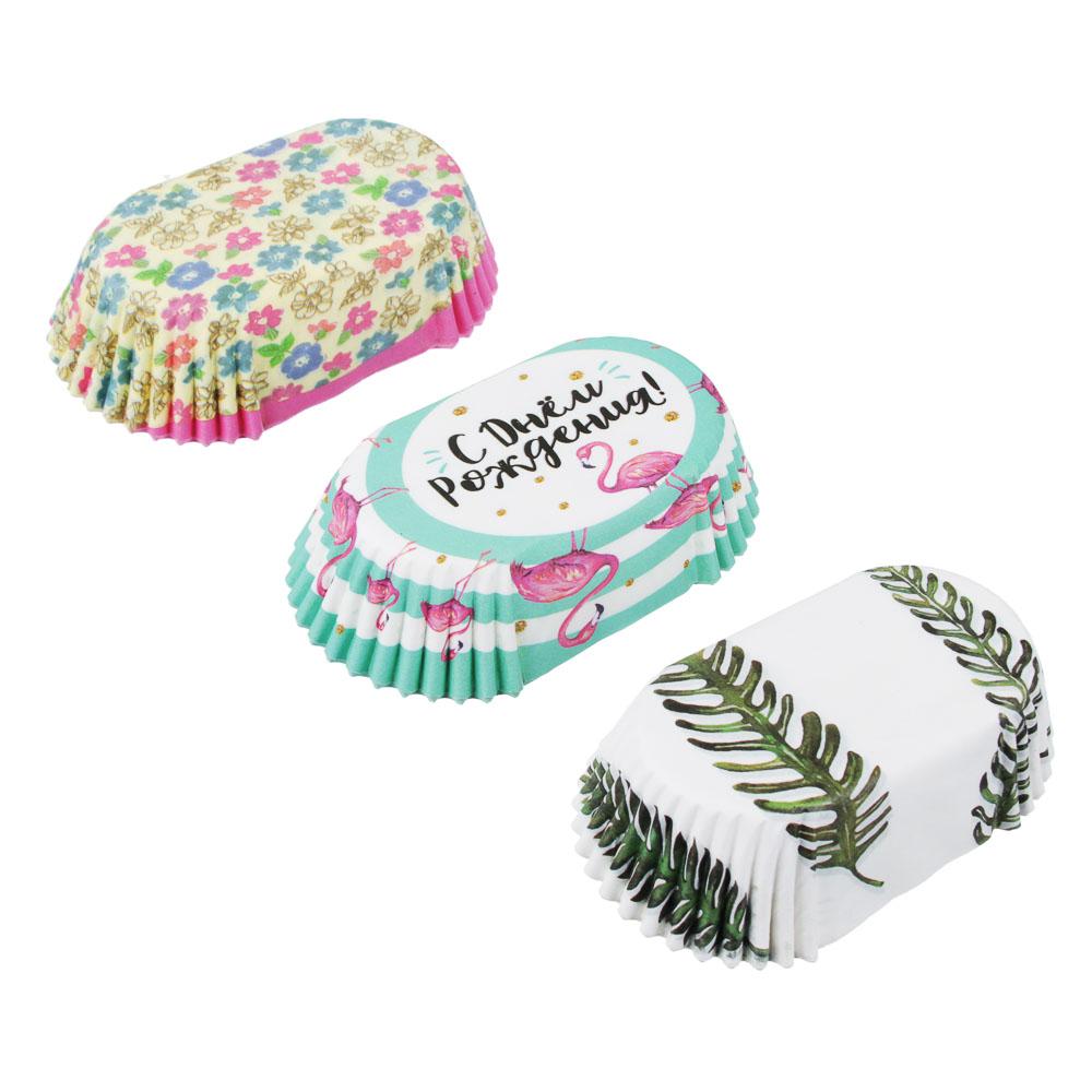 Набор формочек для кап-кейков, овал, 72шт, 7,3x3,5x2,5см