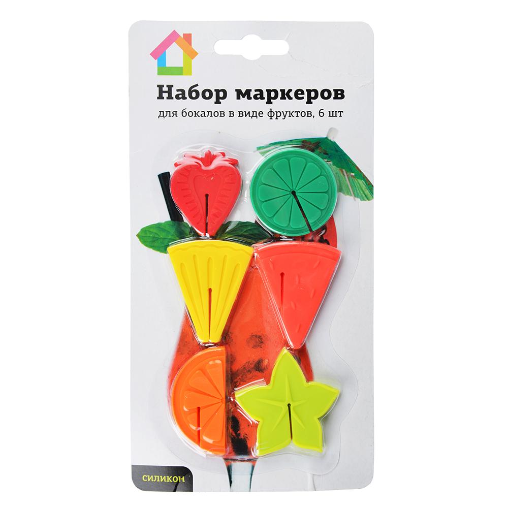 Набор маркеров для бокалов, в виде фруктов, 6 шт., силикон