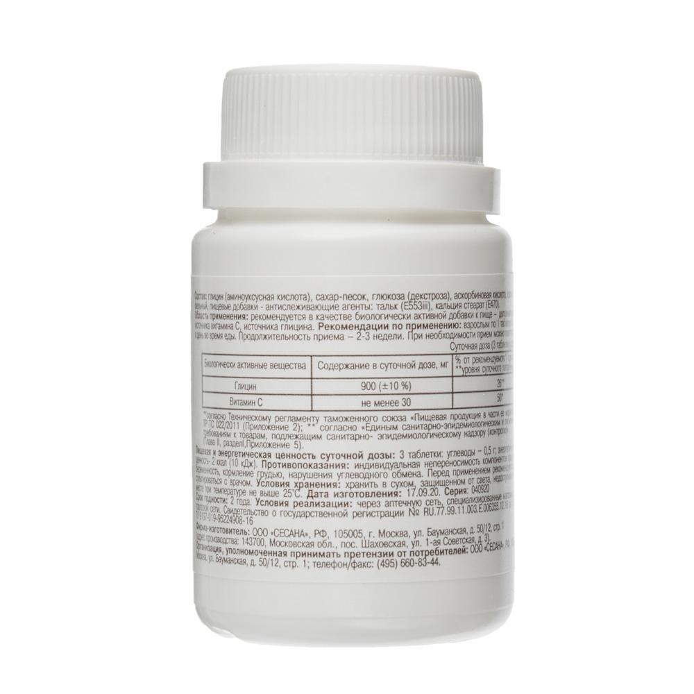 Глицин с витамином С, 500 мг, 60 таблеток