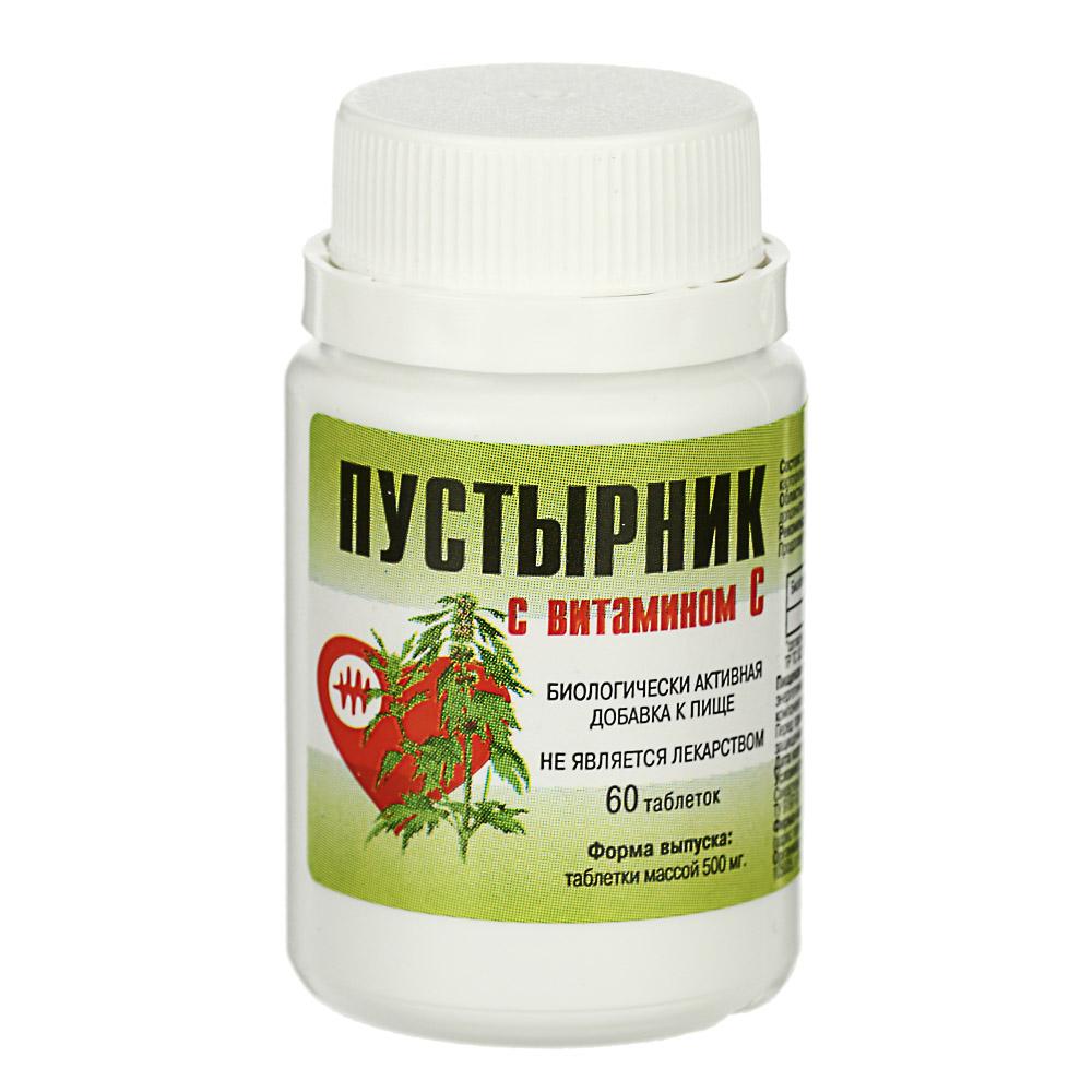 Пустырник с витамином С, 500 мг, 60 таблеток