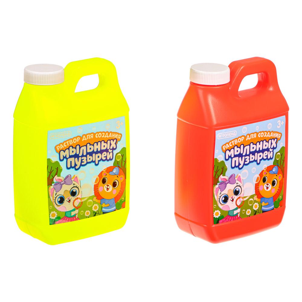 Раствор для создания мыльных пузырей 350мл, мыльный раствор, пластик