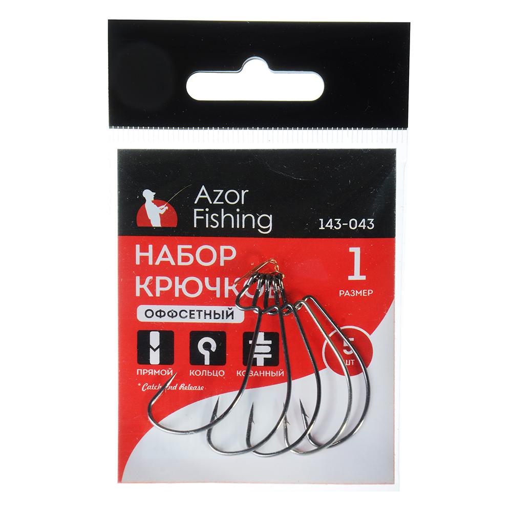 AZOR Набор крючков 5шт, Оффсетный №1, 4см, высокоуглеродистая сталь, черный никель