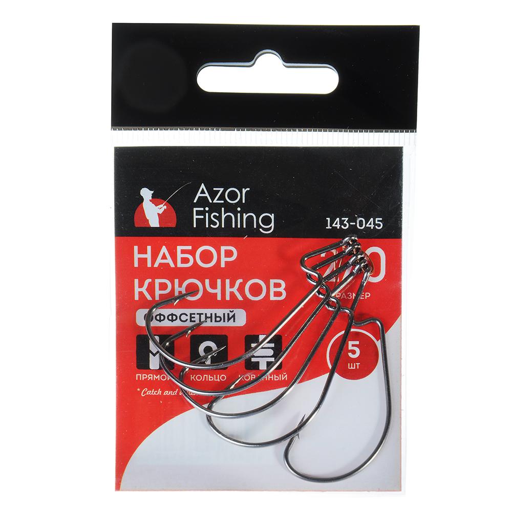 AZOR Набор крючков 5шт, Оффсетный №2/0, 4,8см, высокоуглеродистая сталь, черный никель