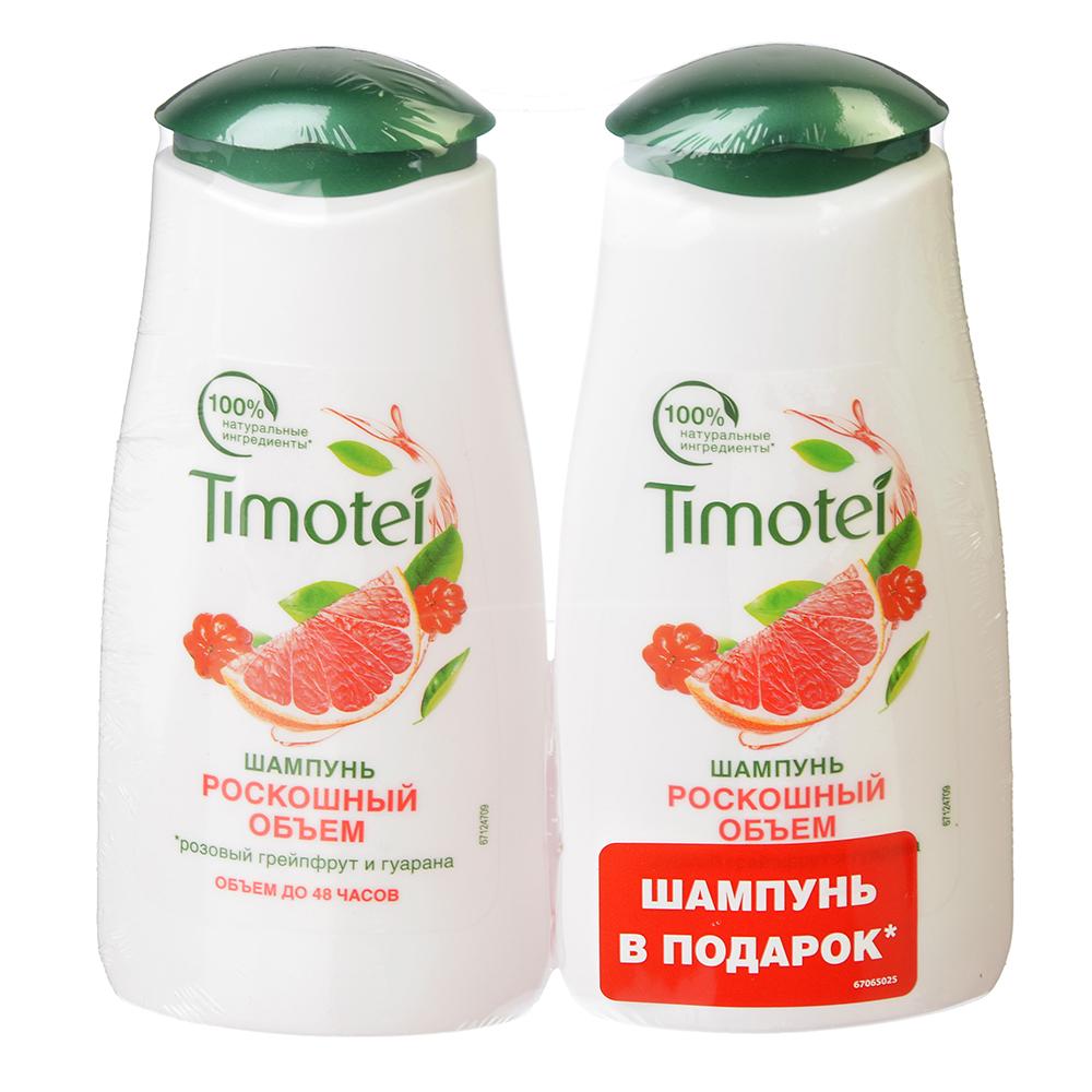 Набор Шампунь Timotei Роскошный объем, п/б (250+230 мл) 67065575