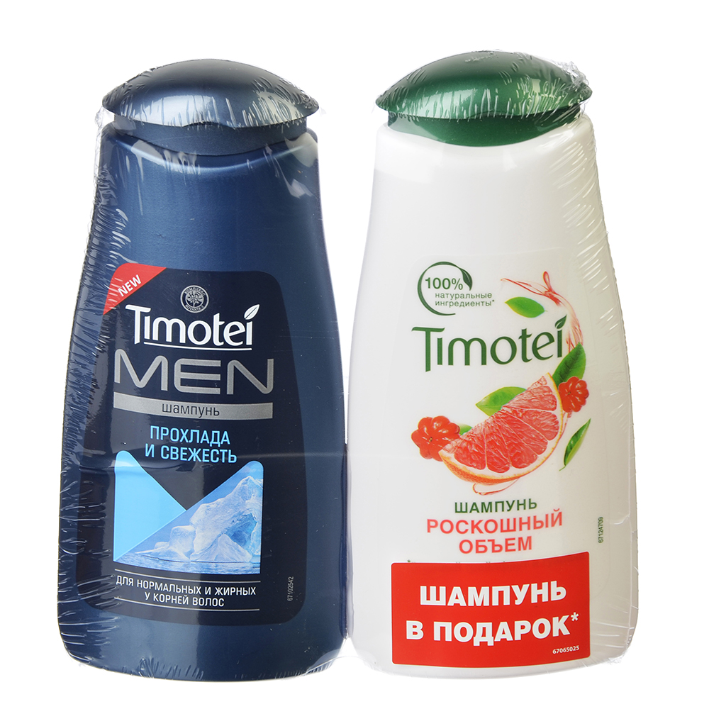 Набор Шампунь Timotei Прохлада и свежесть + роскошный объем , п/б (250+230 мл) 67207687