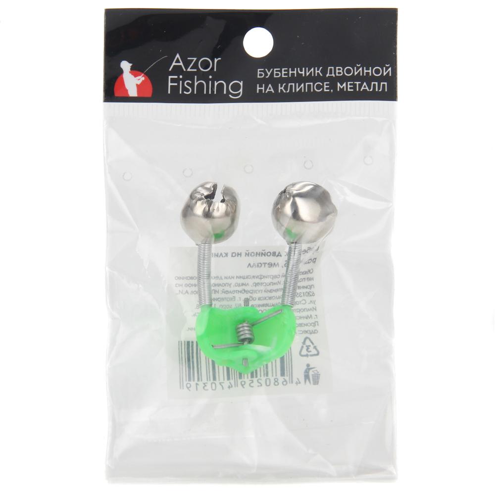 AZOR FISHING Бубенчик двойной на клипсе размер S, металл