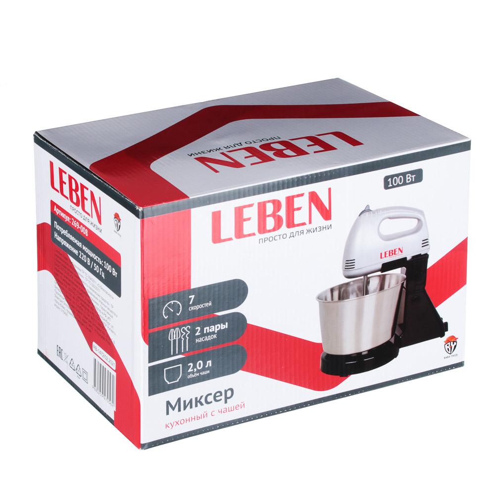 Миксер кухонный LEBEN 100Вт, 7 скоростей, 4 насадки, металлическая чаша 2л