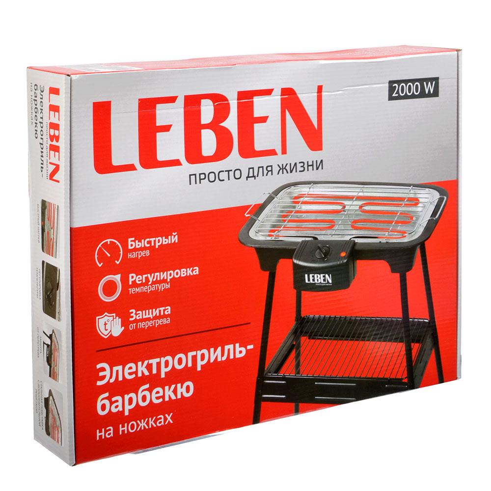LEBEN Электрогриль-барбекю на ножках, YD301G-1, 2 000 Вт.