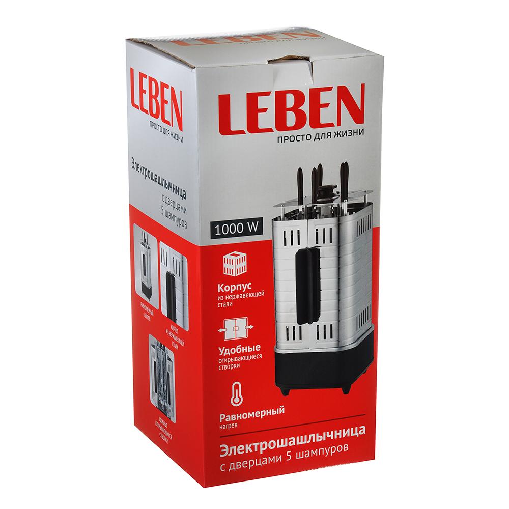 LEBEN Электрошашлычница с дверцами, 5 шампуров, GH8601, 1 000 Вт