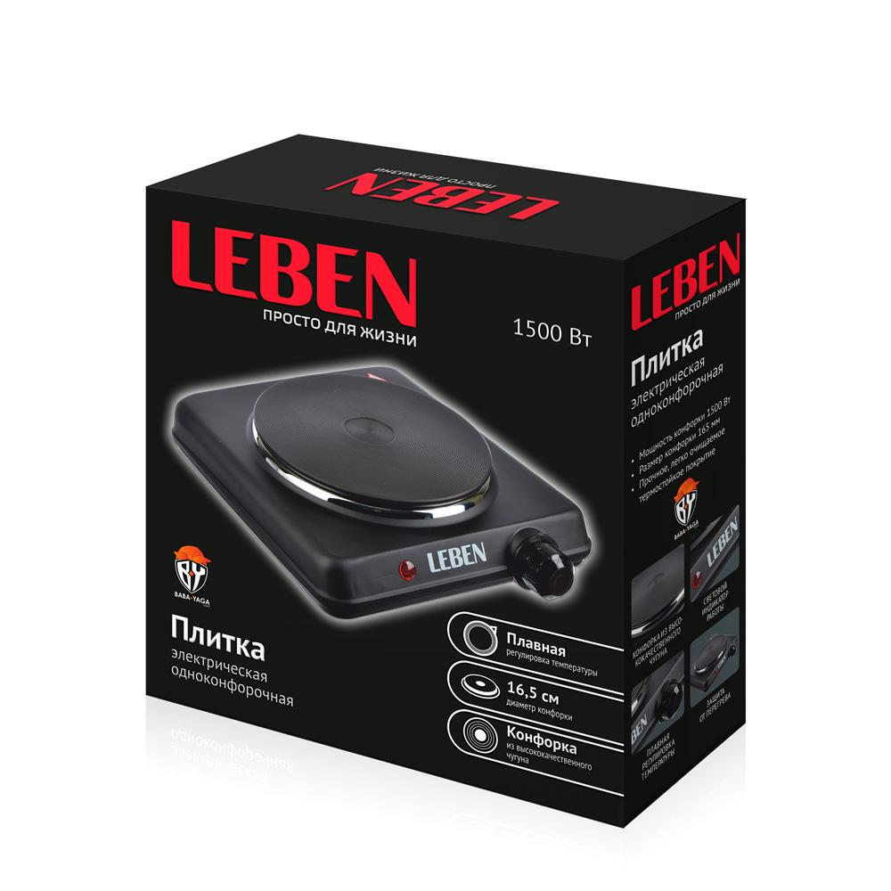 Плитка одноконфорочная LEBEN 1500 Вт, диск d.16,5 см, черный